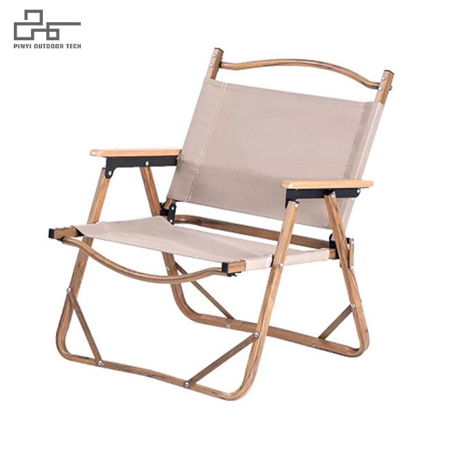 Portable Outdoor Folding Chair