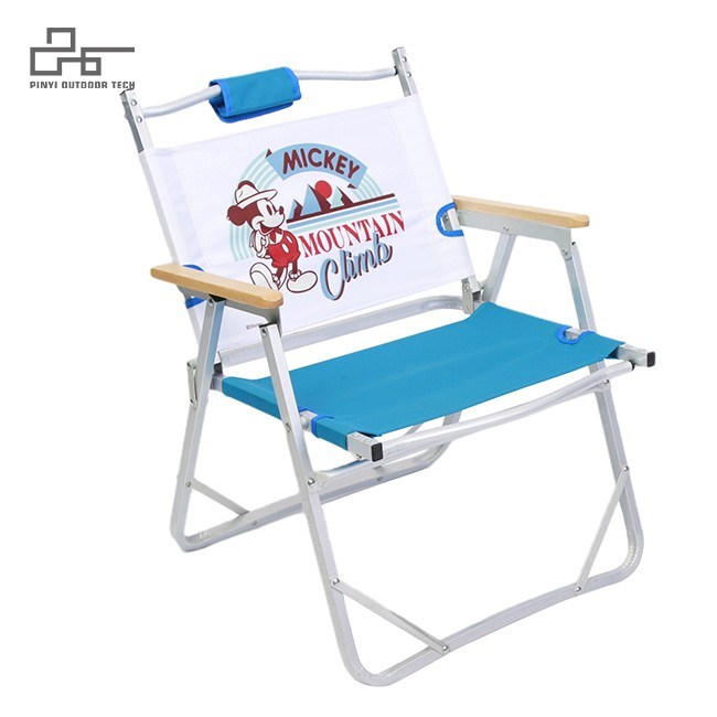Camping Chair For Kids