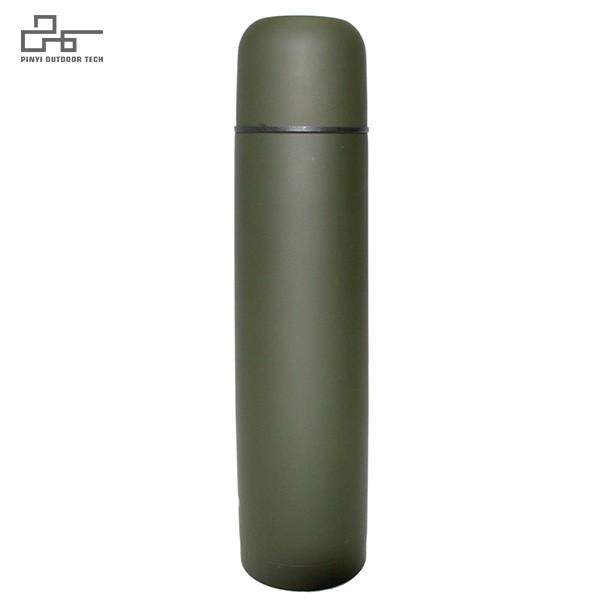 Bullet Vacuum Bottle