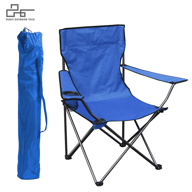 Folding Camping/Fishing Chair