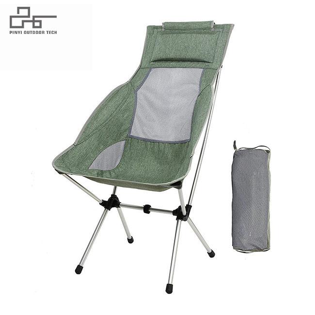 Luxury Lightweight Chair