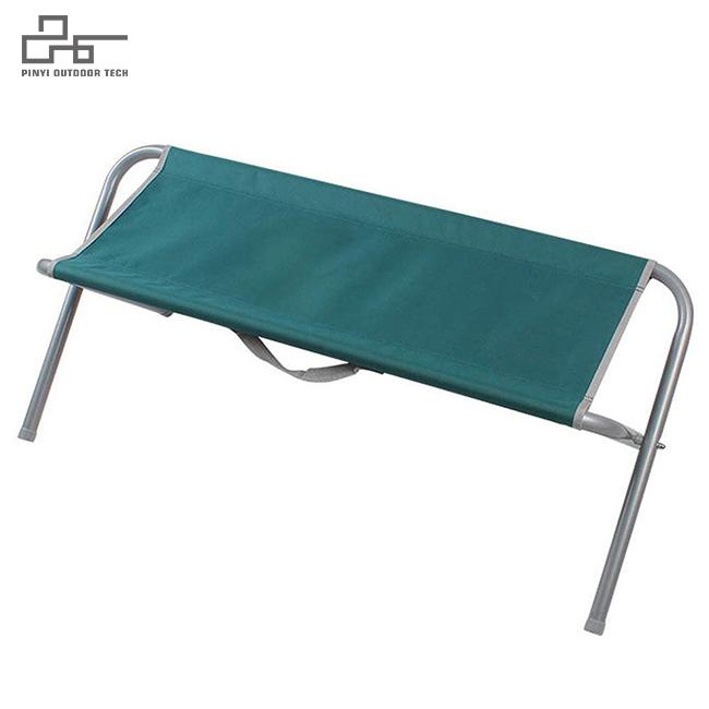 Long Chair