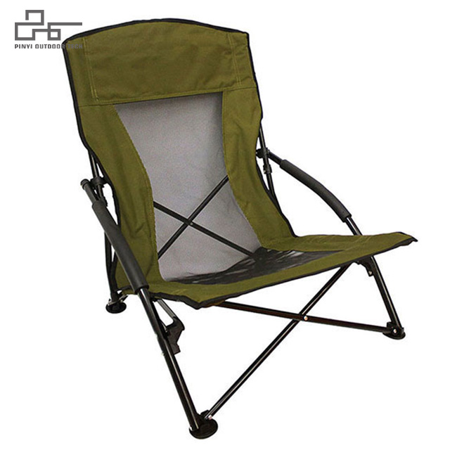Low Camp Chair