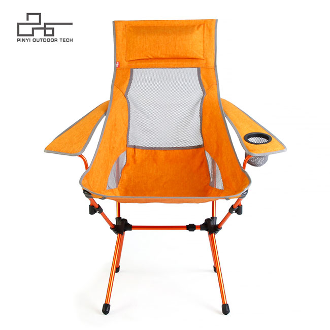 High Back Chair With Cup Holder