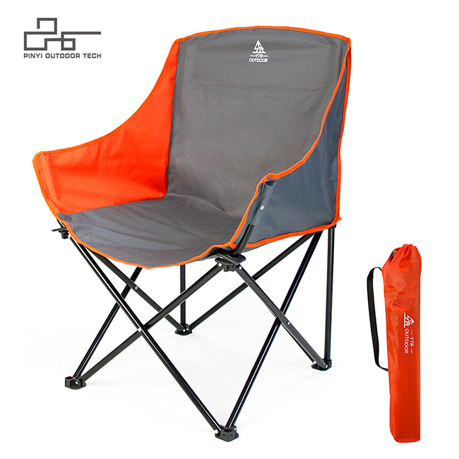 Oversized Camp Chair