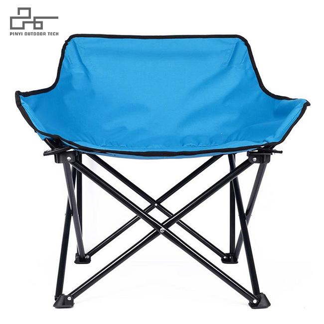Fold Away Camp Chair