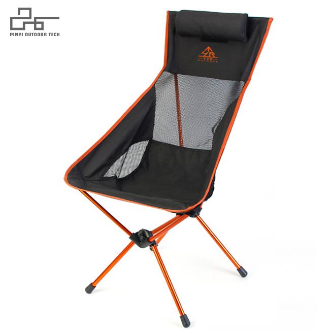 High Back Foldable Chair