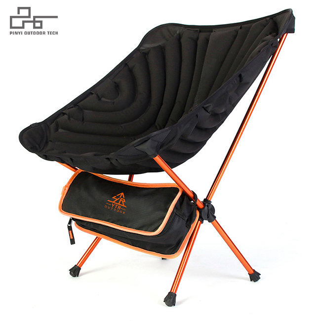 Butterfly Reclining Chair